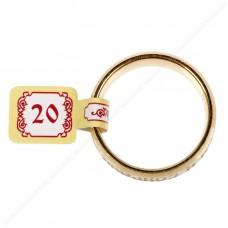 Кольцо Спаси и Сохрани с гравировкой 20