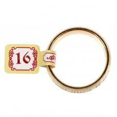Кольцо Спаси и Сохрани с гравировкой 16