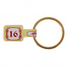 Кольцо Спаси и Сохрани с гравировкой внутри 16
