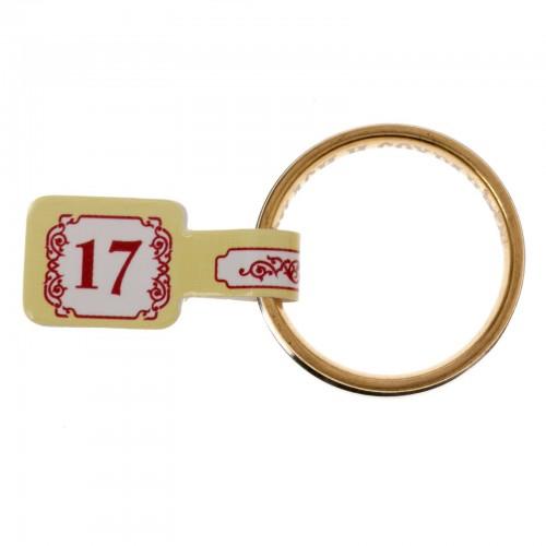 Кольцо Спаси и Сохрани с гравировкой внутри 17