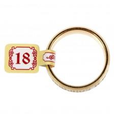 Кольцо Спаси и Сохрани с гравировкой 18