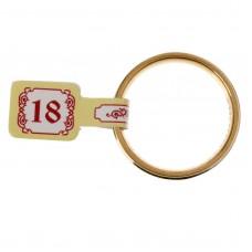Кольцо Спаси и Сохрани с гравировкой внутри 18