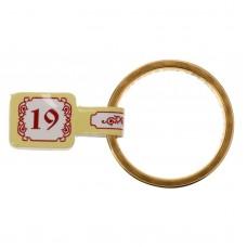 Кольцо Спаси и Сохрани с гравировкой внутри 19