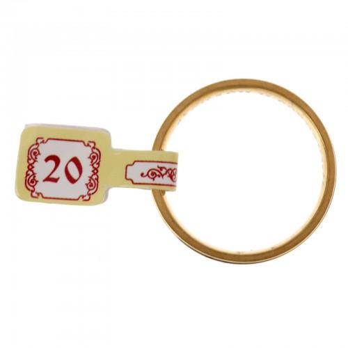 Кольцо Спаси и Сохрани с гравировкой внутри 20