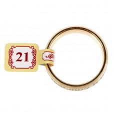 Кольцо Спаси и Сохрани с гравировкой 21
