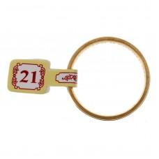 Кольцо Спаси и Сохрани с гравировкой внутри 21