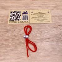 Красная нить на запястье (1 шт)