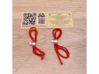 Набор красных нитей на запястье (2 шт)