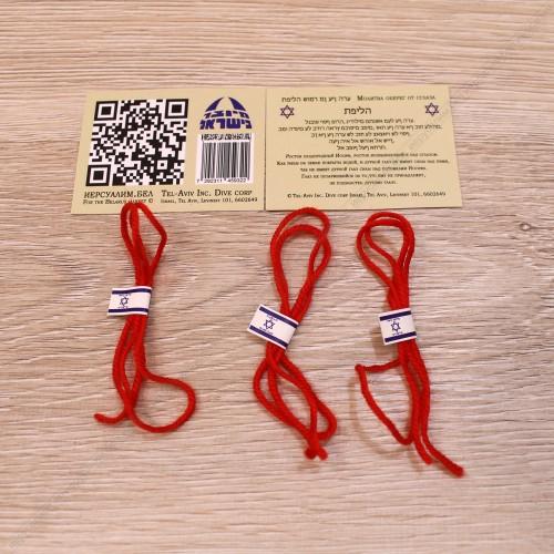 Набор красных нитей на запястье (3 шт)