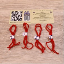 Набор красных нитей на запястье (4 шт)