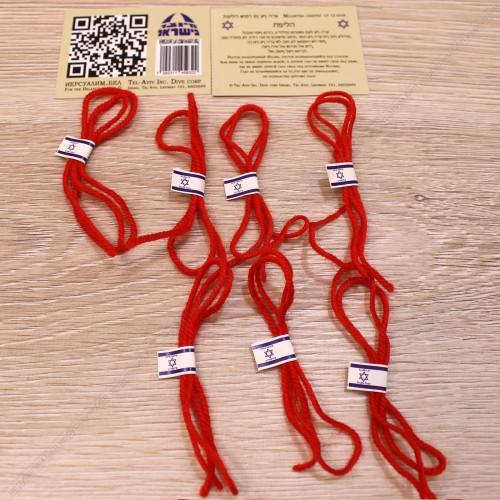 Набор красных нитей на запястье (7 шт)