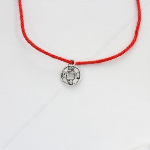 Красная нить с амулетом Денежная монета